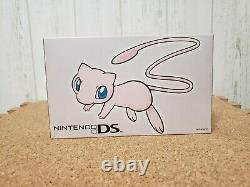Nintendo DS Pokemon Center MEW Console COMPLETE GOOD CONDITION