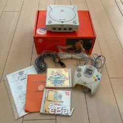 Sega Dreamcast Console Yukawa Box Complete Very Good Condition Japan
