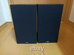 YAMAHA NS-1000MM Studio Monitor Speaker System Good Condition Shipped from JAPAN