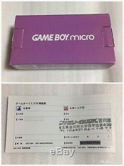 Nintendo Gameboy Micro Système Violet Console Japon Très Bon État