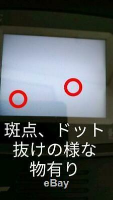 Pc Engine Gt Console Nec Console Uniquement Très Bon État Japan F / S De Travail