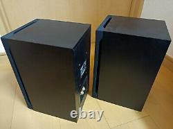Yamaha Ns-1000mm Studio Monitor Haut-parleur Système Bon État Expédiés Du Japon